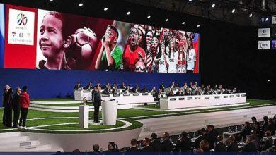 Copa Norteamérica 2026.