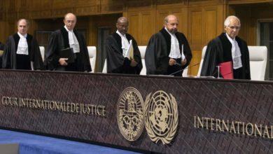 Corte de Justicia entre Bolivia y Chile.