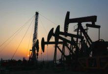 Crisis de Petróleo.