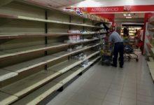 Venezuela en Crisis.